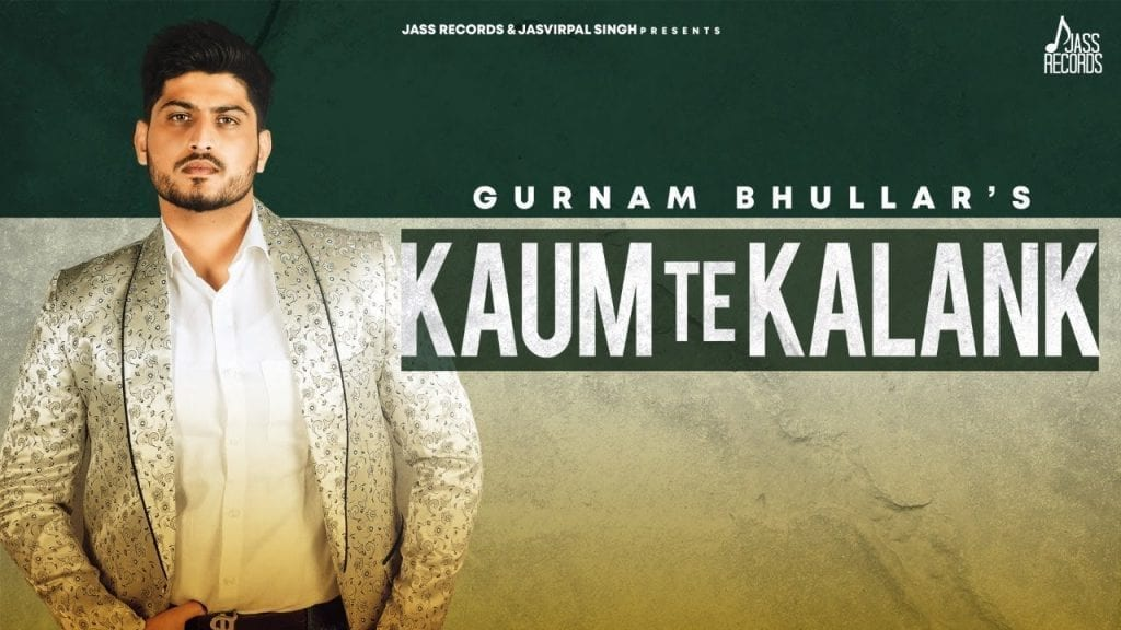 Kaum Te Kalank Lyrics