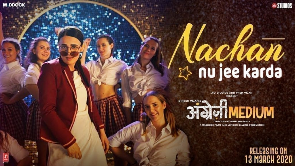 Nachan Nu Jee Karda Lyrics In Hindi