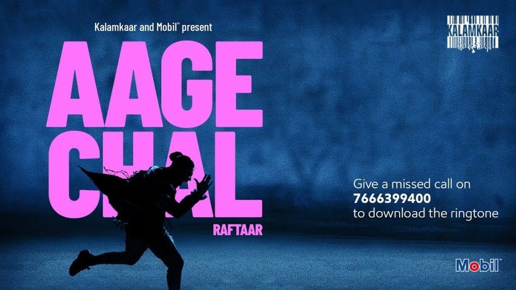 Aage Chal Lyrics In Hindi