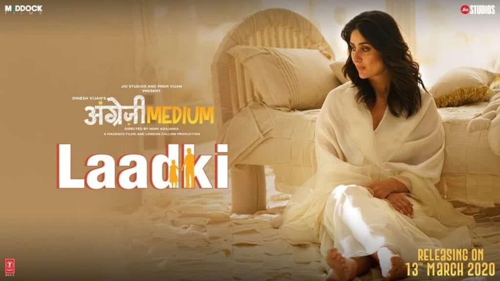 Laadki Lyrics In Hindi