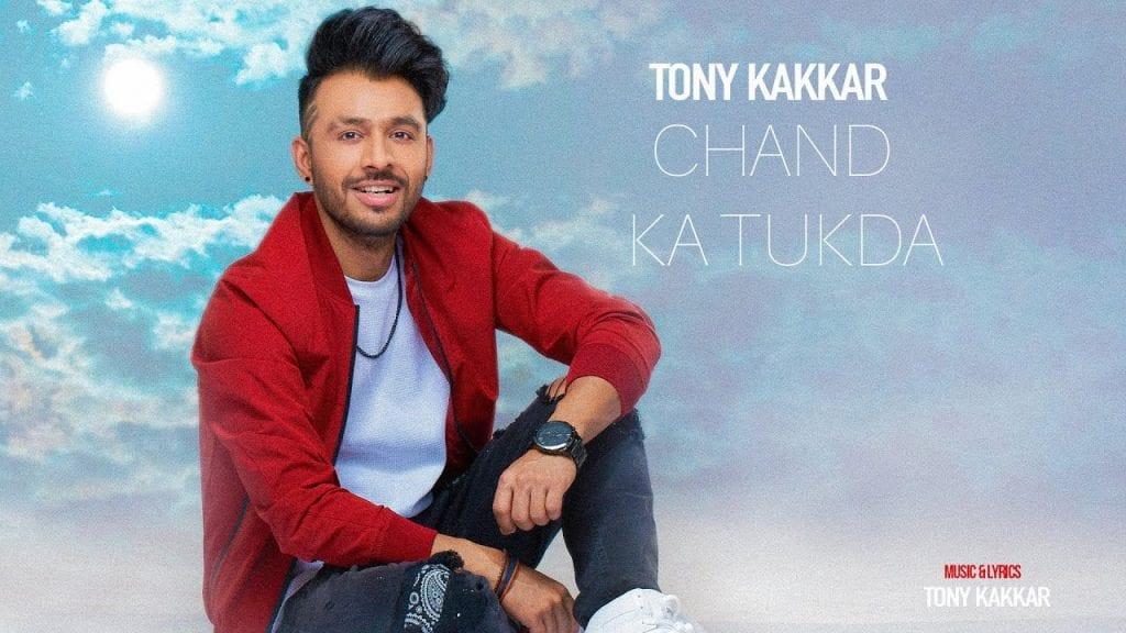 Chand Ka Tukda Lyrics