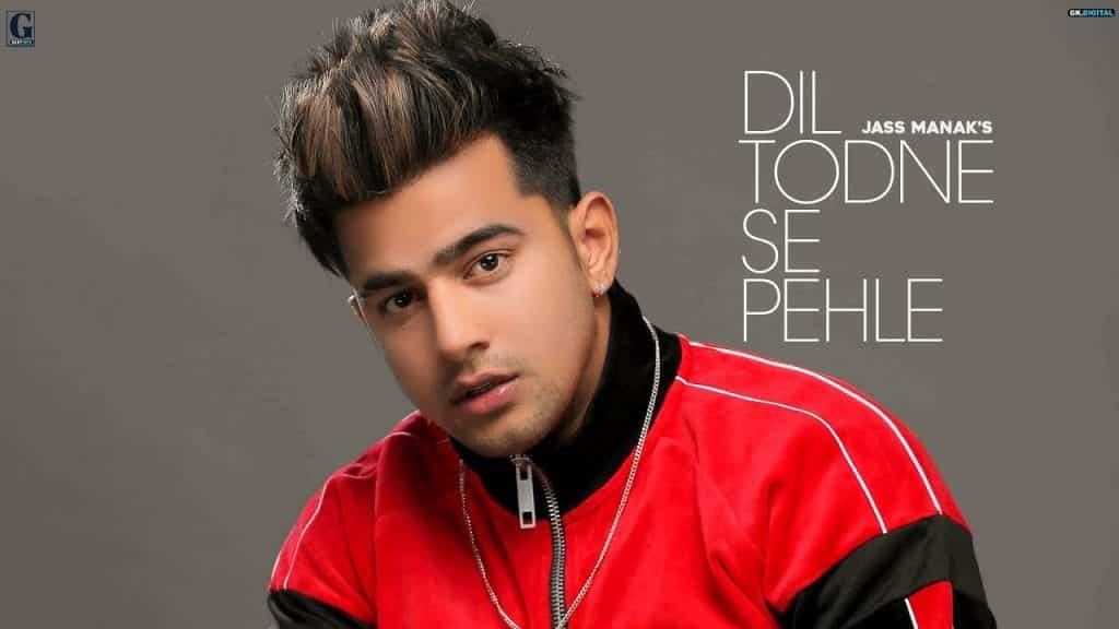 Dil Todne Se Pehle Lyrics