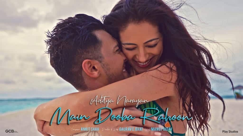 Main Dooba Rahoon Lyrics