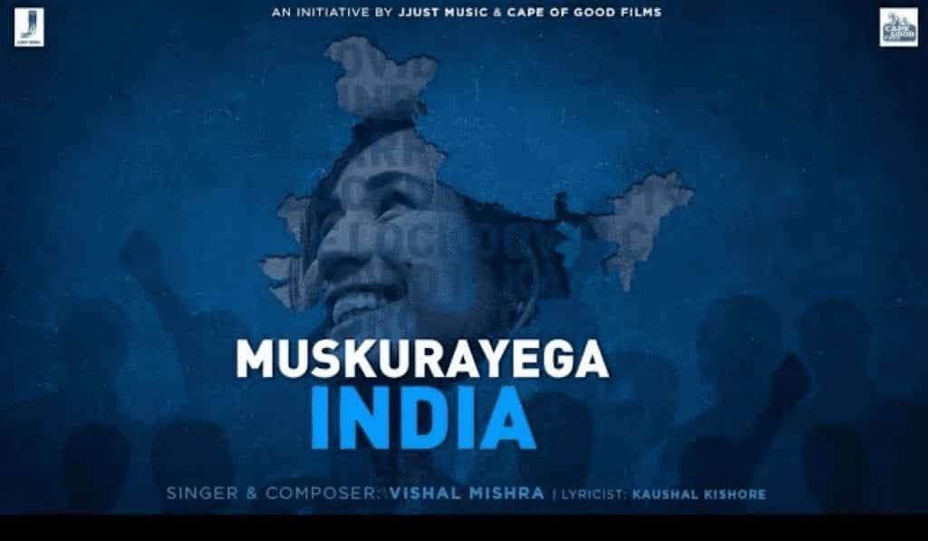 Muskurayega India Lyrics In Hindi