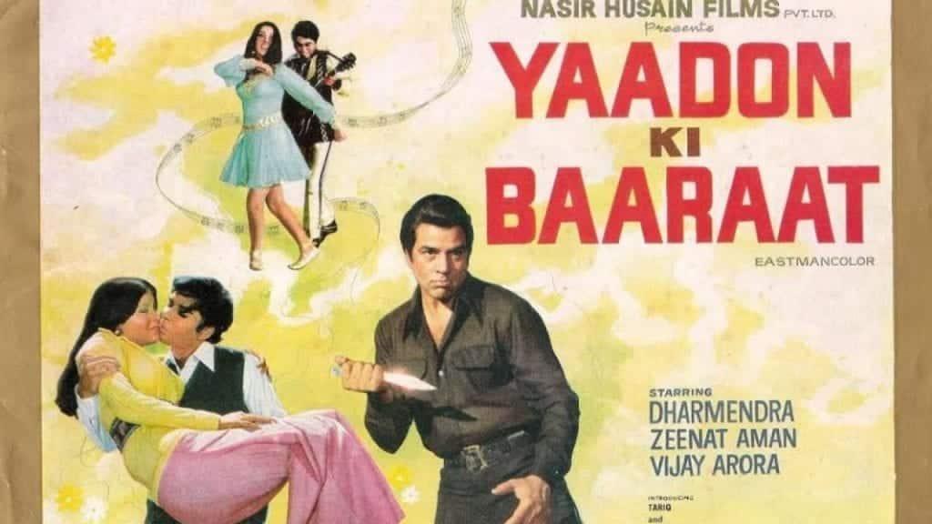 Yaadon Ki Baaraat Lyrics