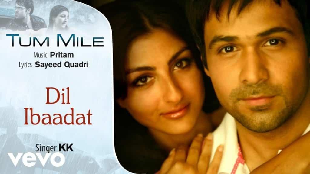 दिल इबादत Dil Ibadat Lyrics – Kk | Tum Mile