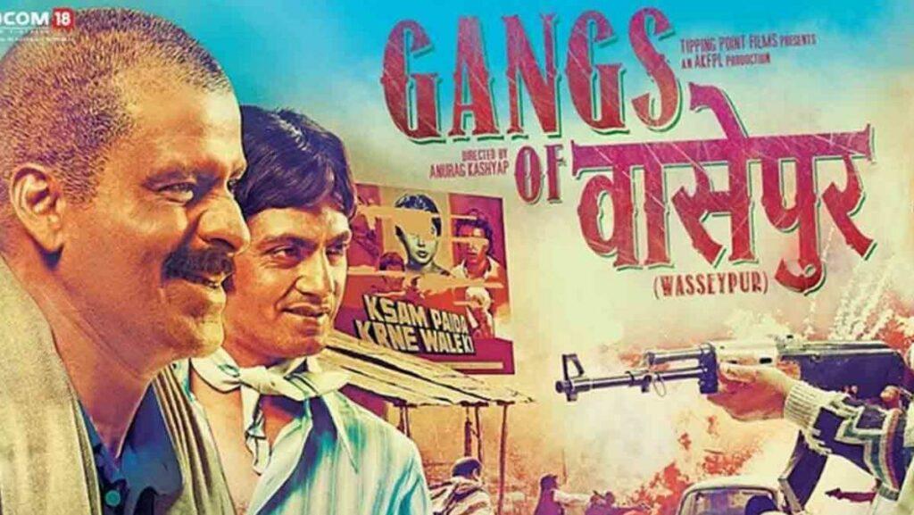 Jiya Ho Bihar Ke Lala Lyrics