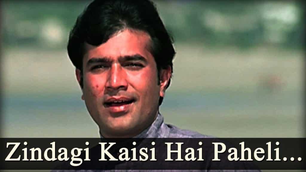 Zindagi Kaisi Hai Paheli Lyrics In Hindi