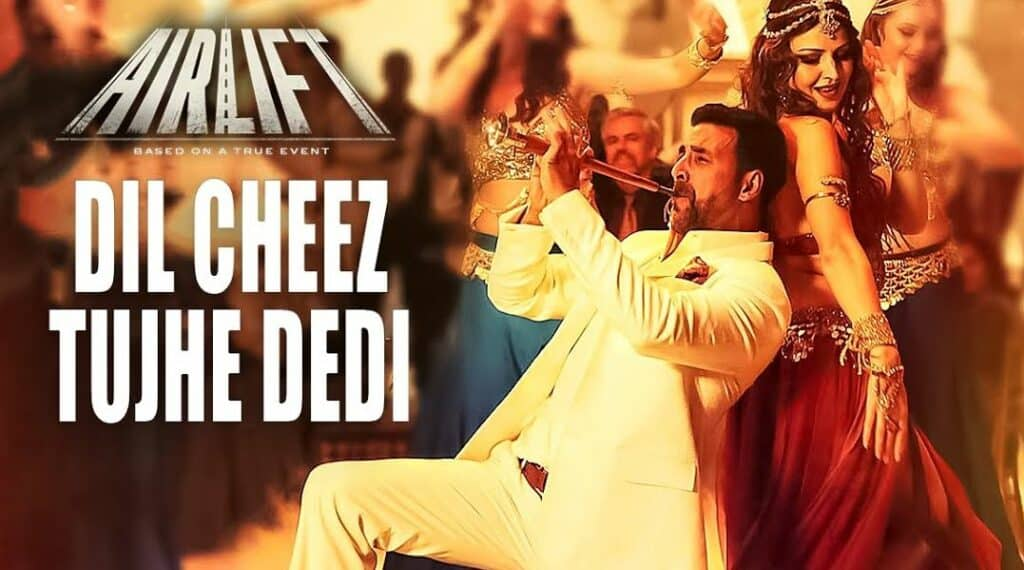 Dil Cheez Tujhe Dedi Lyrics in Hindi