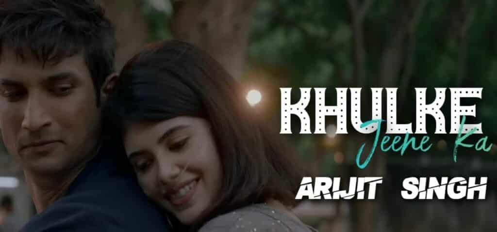 Khulke Jeene Ka Lyrics In Hindi