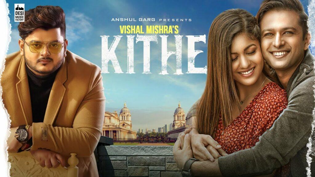 Kithe Lyrics in Hindi