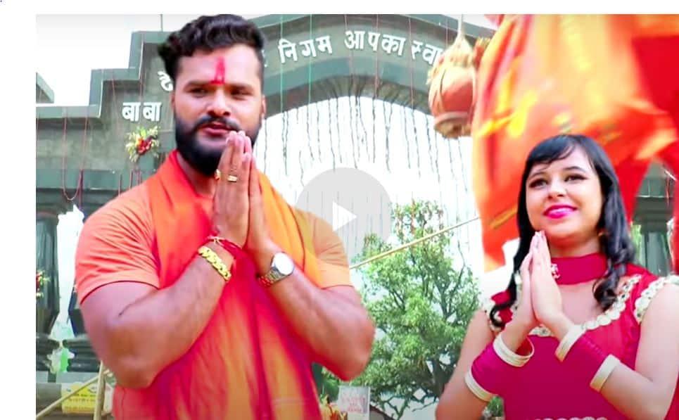Musukrahiya Aap Devgharh Mein Hai Lyrics In Hindi