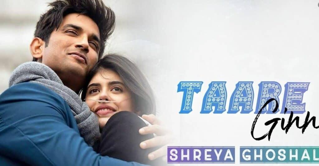 Taare Ginn Lyrics In Hindi