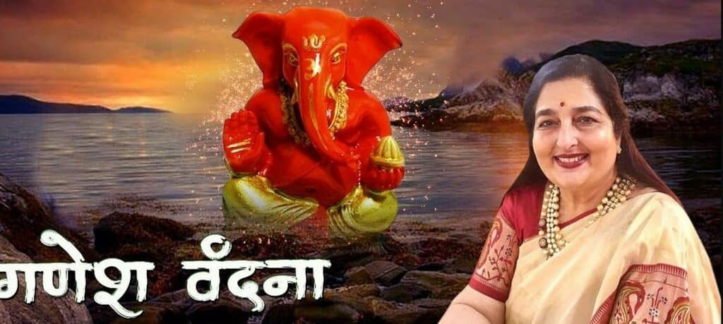 Ganesh Vandana Lyrics In Hindi