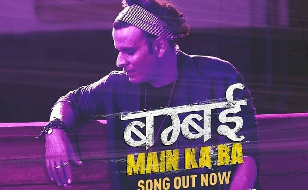 Bambai Main Ka Ba Lyrics In Hindi