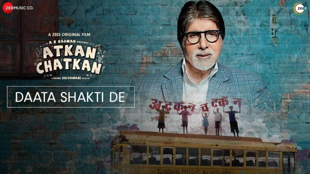 Daata Shakti De Lyrics in Hindi