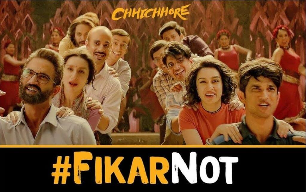 Fikar Not Lyrics In Hindi