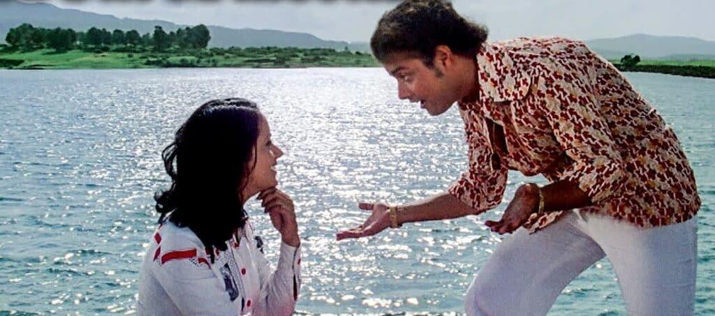 Kai Din Se Mujhe Lyrics In Hindi
