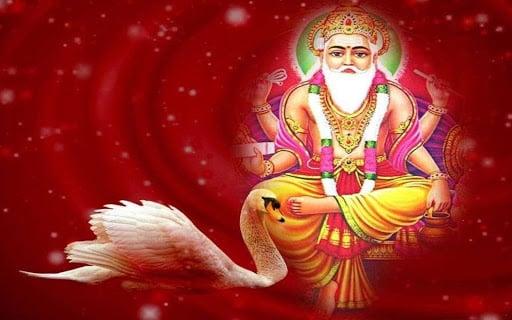 Vishwakarma Chalisa Lyrics In Hindi