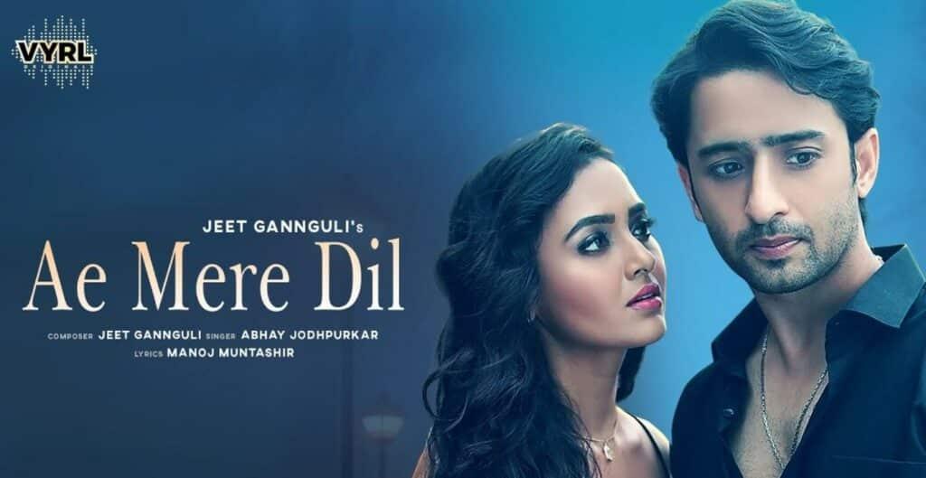 Ae Mere Dil Lyrics in Hindi