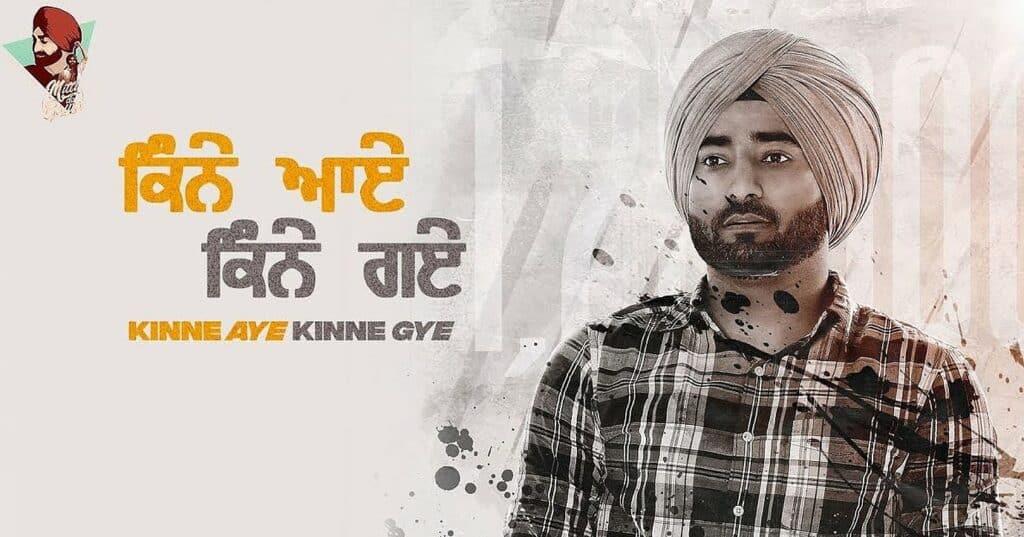 Kinne Aye Kinne Gye Lyrics In Hindi