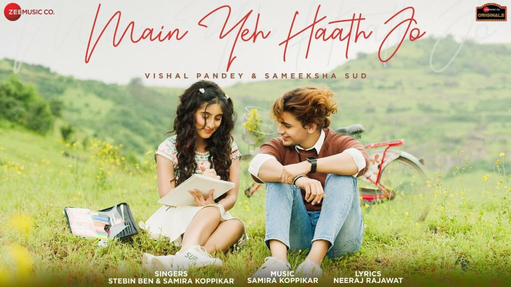 Main Yeh Haath Jo Lyrics In Hindi
