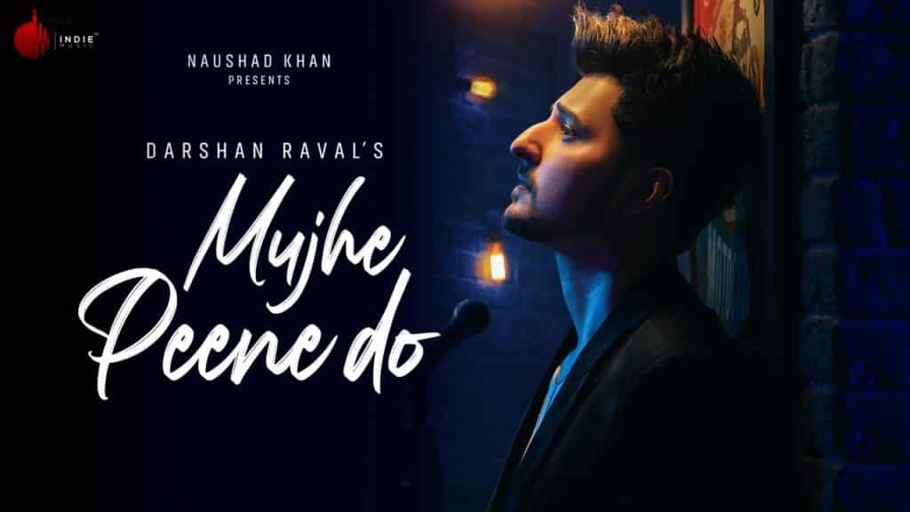 Mujhe Peene Do Lyrics In Hindi