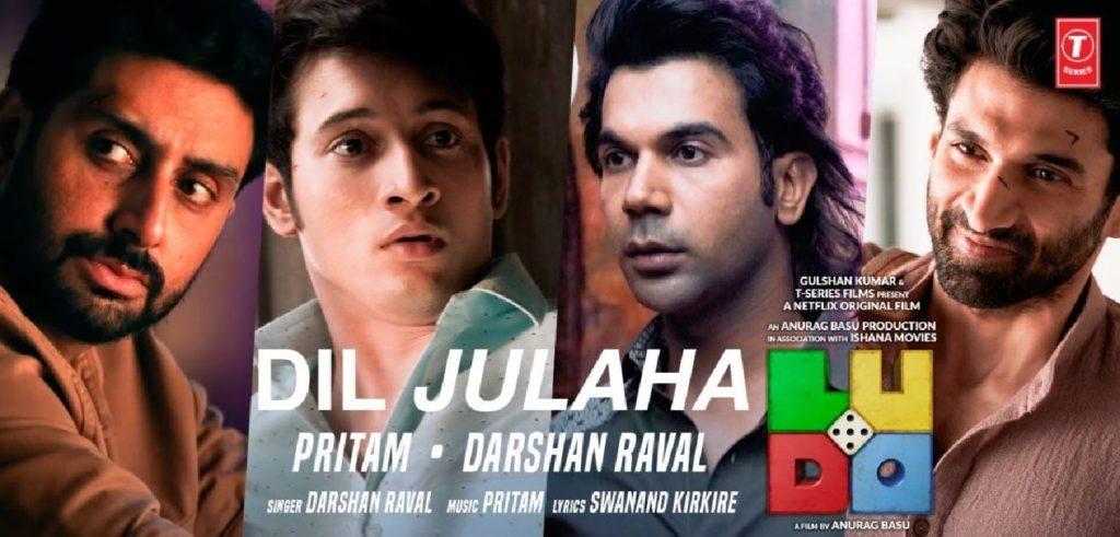 Dil Julaha Lyrics In Hindi