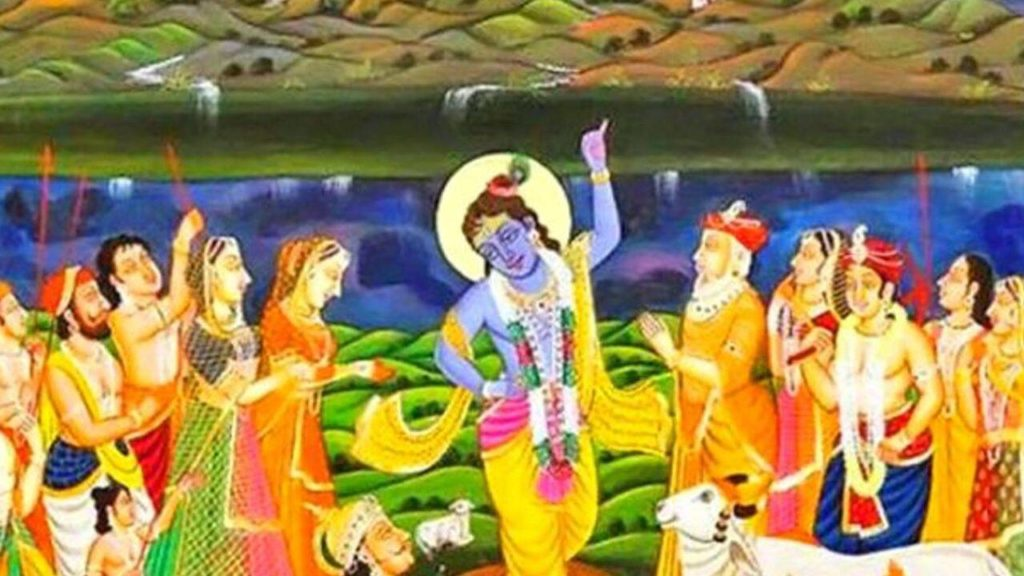 Govardhan Aarti Lyrics In Hindi