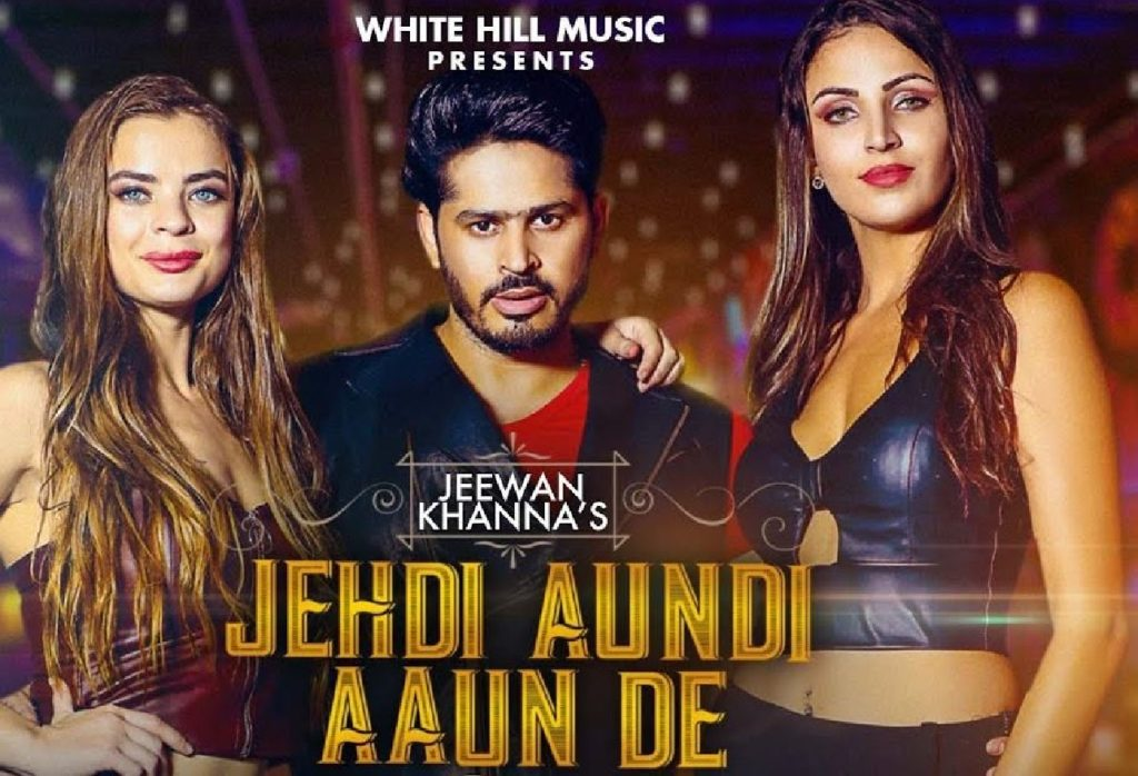 Jehdi Aundi Aaun De Lyrics In Hindi