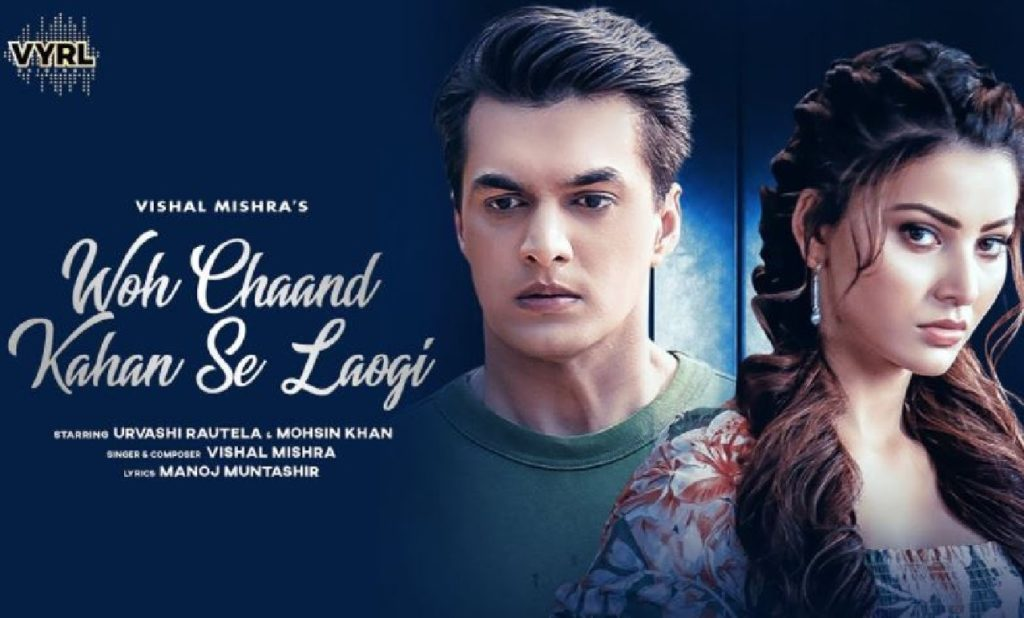 Woh Chaand Kahan Se Laogi Lyrics In Hindi