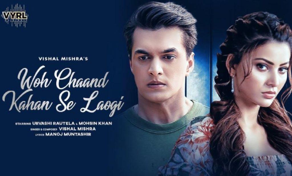 Woh Chaand Kahan Se Laogi Lyrics in Hindi