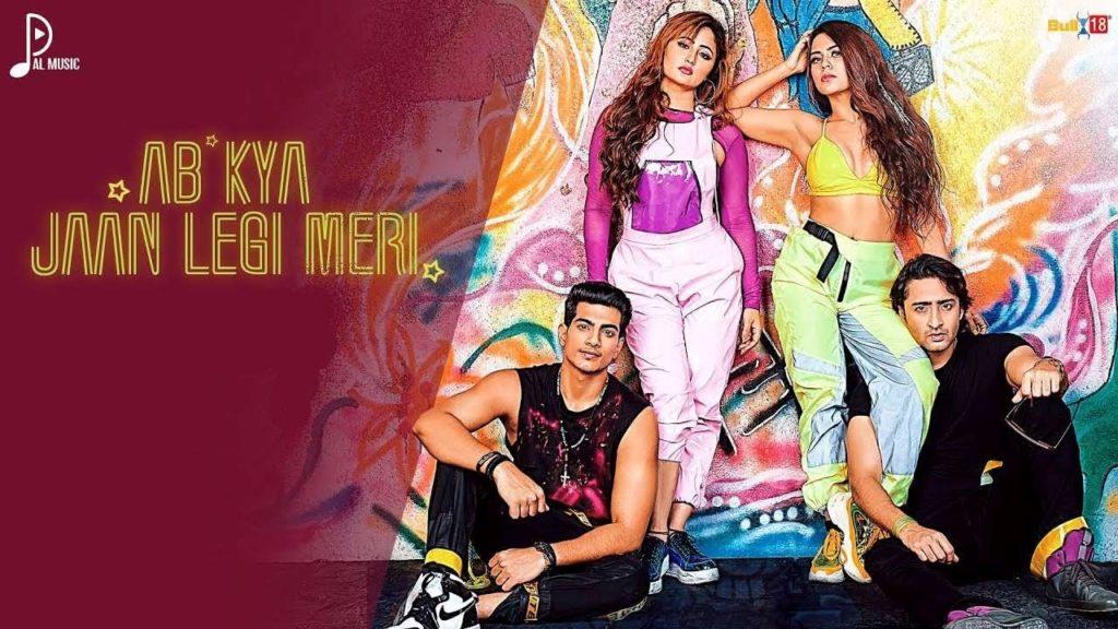 Ab Kya Jaan Legi Meri Lyrics In Hindi