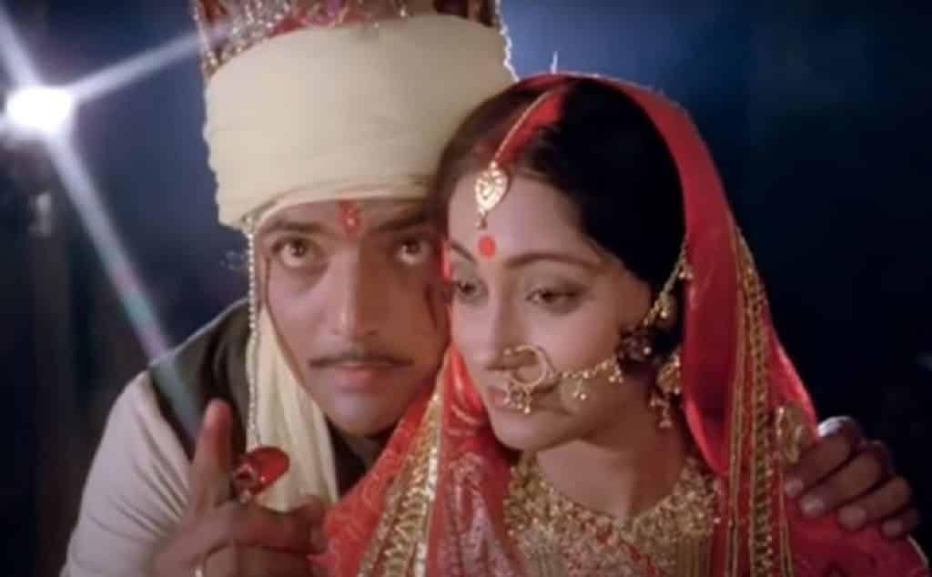 Jab Tak Pure Na Ho Phere Saat Lyrics In Hindi