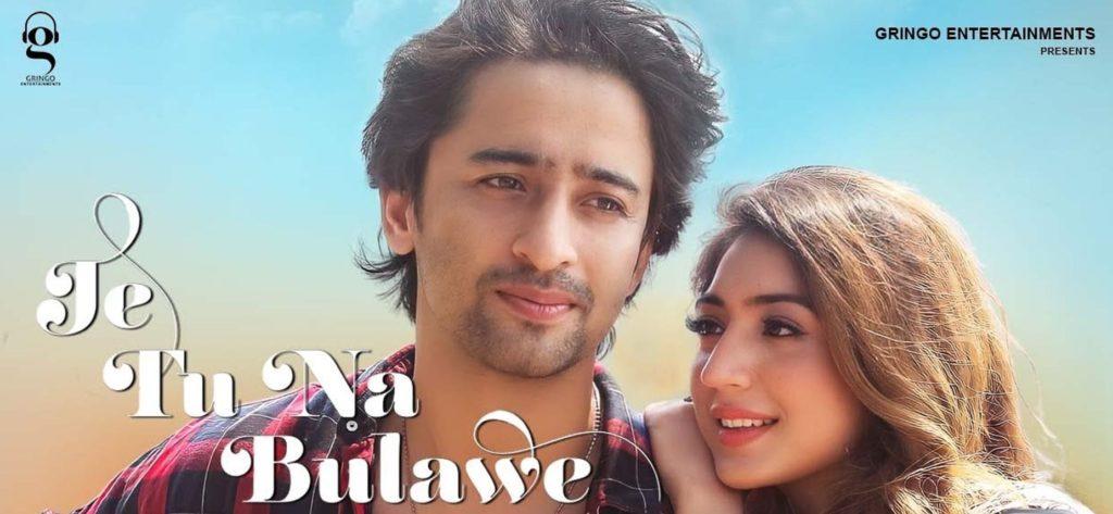 Je Tu Na Bulawe Lyrics In Hindi