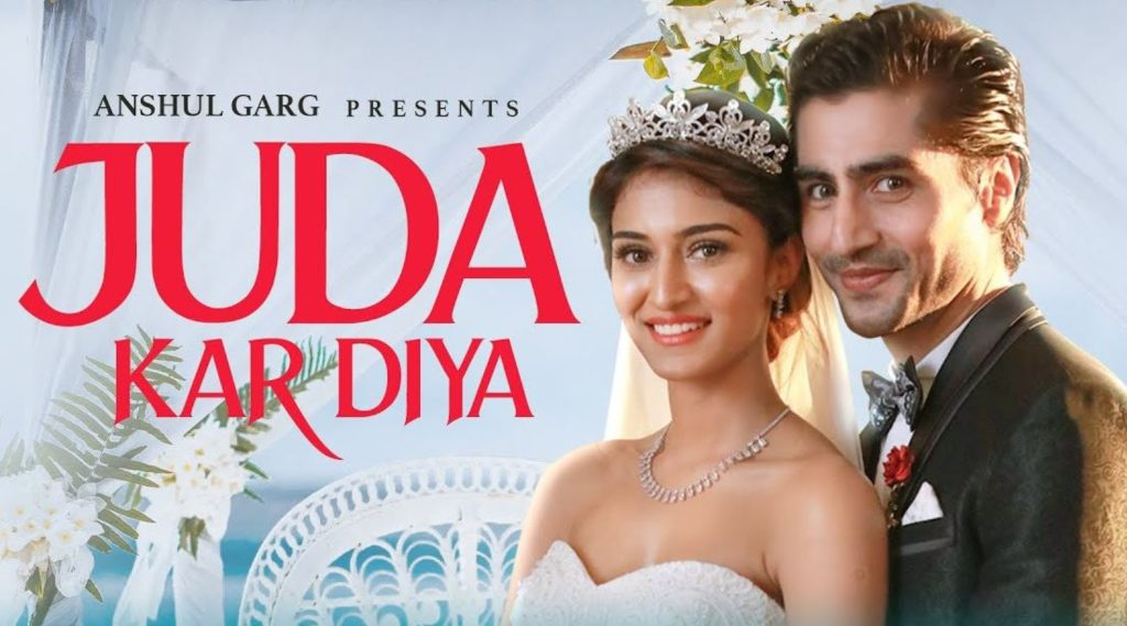 Juda Kar Diya Lyrics In Hindi