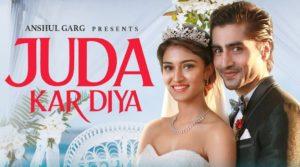 जुदा कर दिया Juda Kar Diya Lyrics In Hindi – Stebin Ben