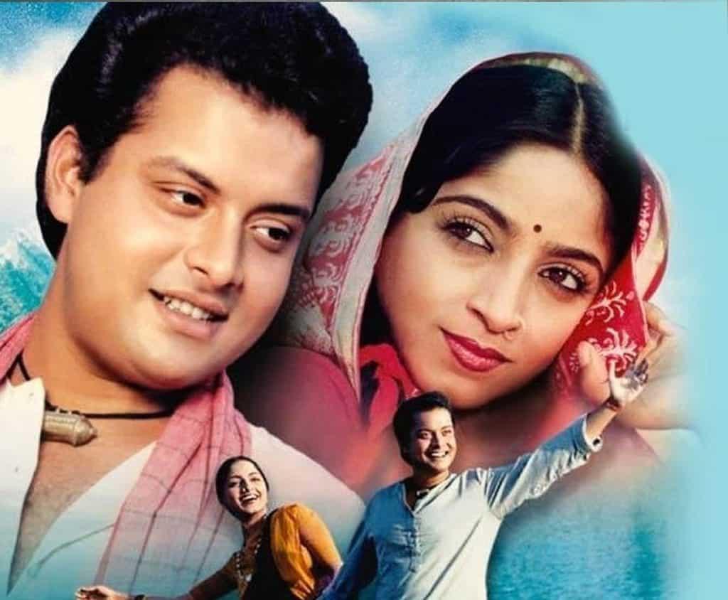 Kaun Disa Mein Lyrics In Hindi