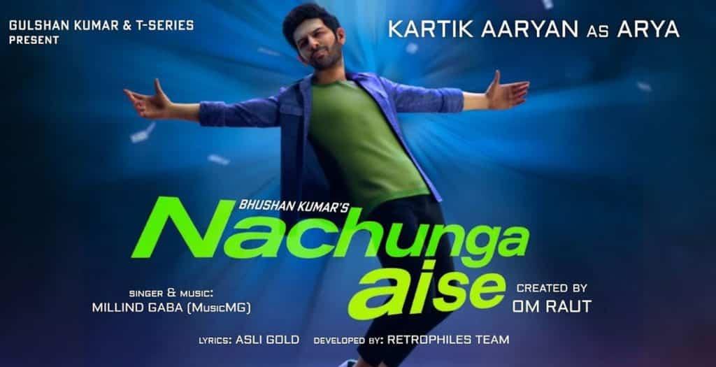 Nachunga Aise Lyrics In Hindi
