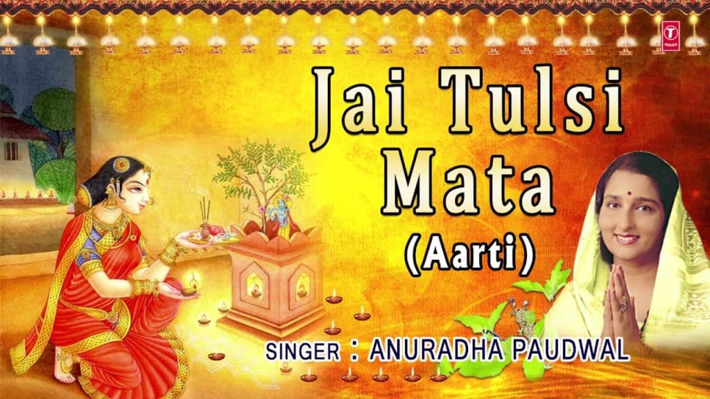 Tulsi Aarti Lyrics In Hindi