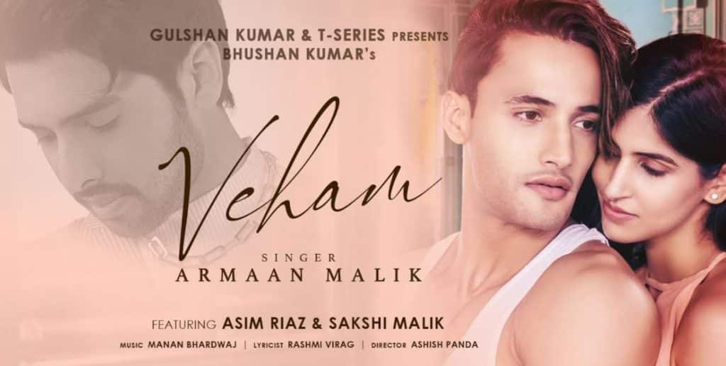 Veham Lyrics In Hindi