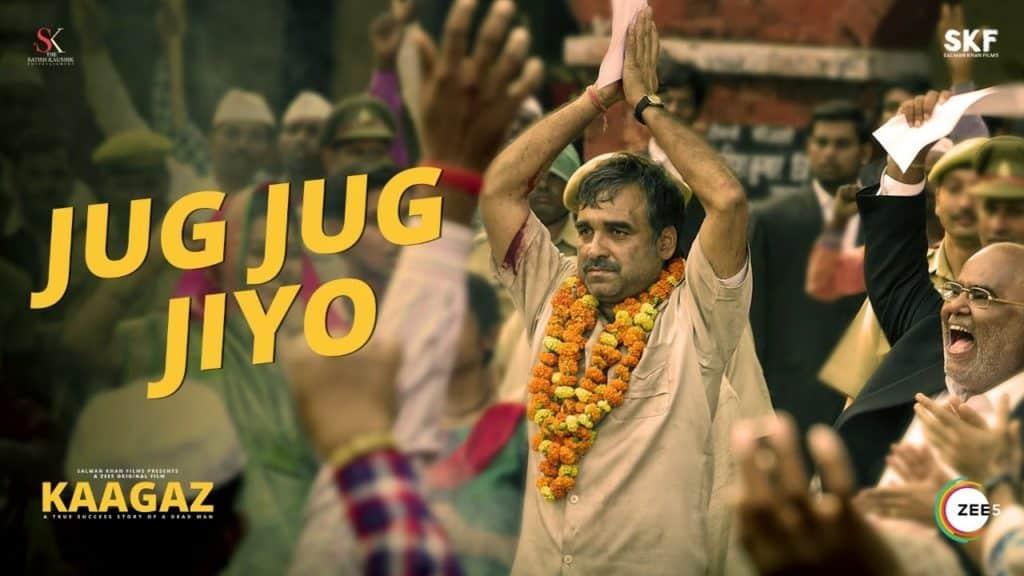 Jug Jug Jiyo Lyrics In Hindi