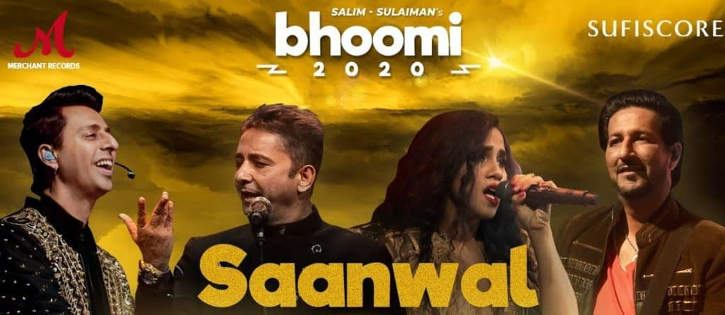 सांवल Saanwal Lyrics In