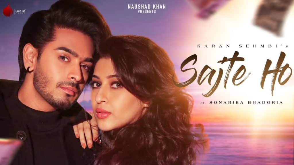 Sajte Ho Lyrics In Hindi