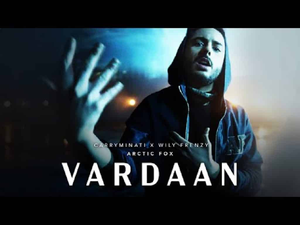 वरदान Vardaan Lyrics In