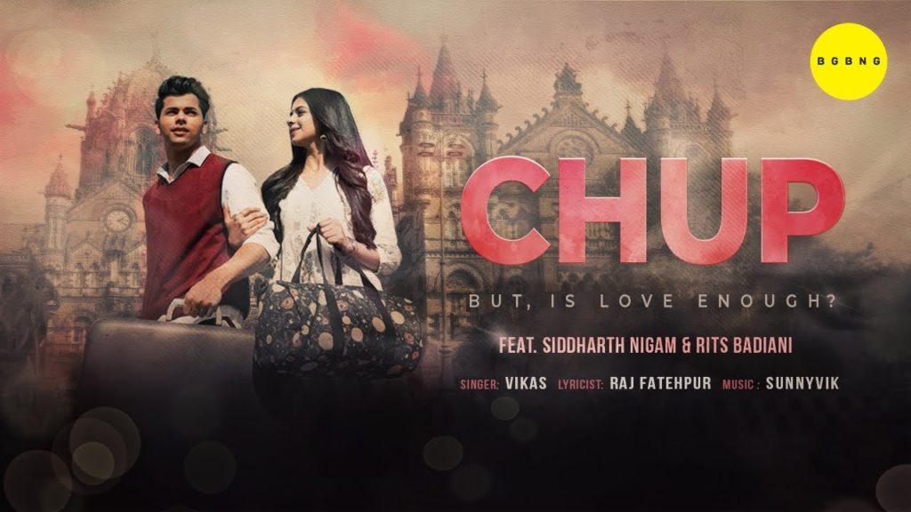 चुप Chup Lyrics In Hindi - Vikas