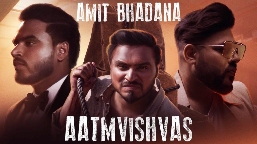 Aatmvishvas Lyrics In Hindi