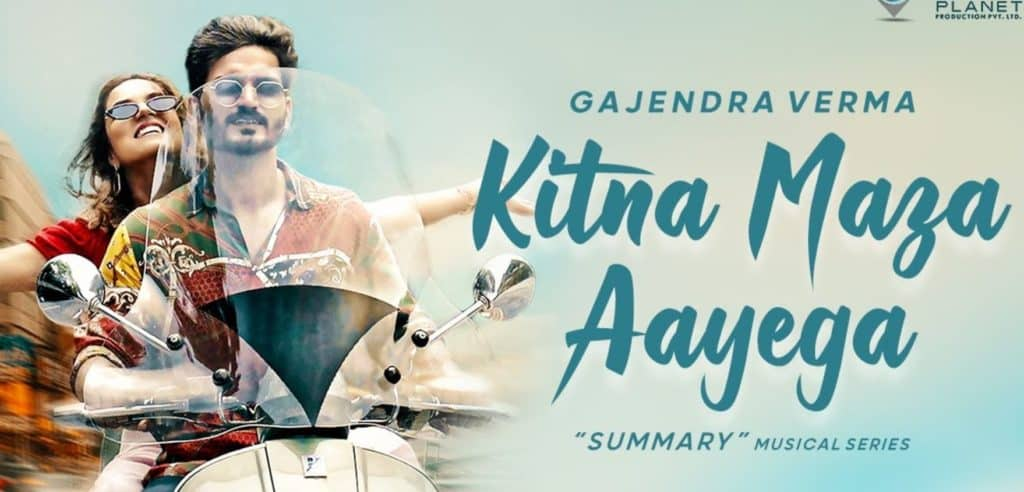 Kitna Maza Aayega Lyrics In Hindi