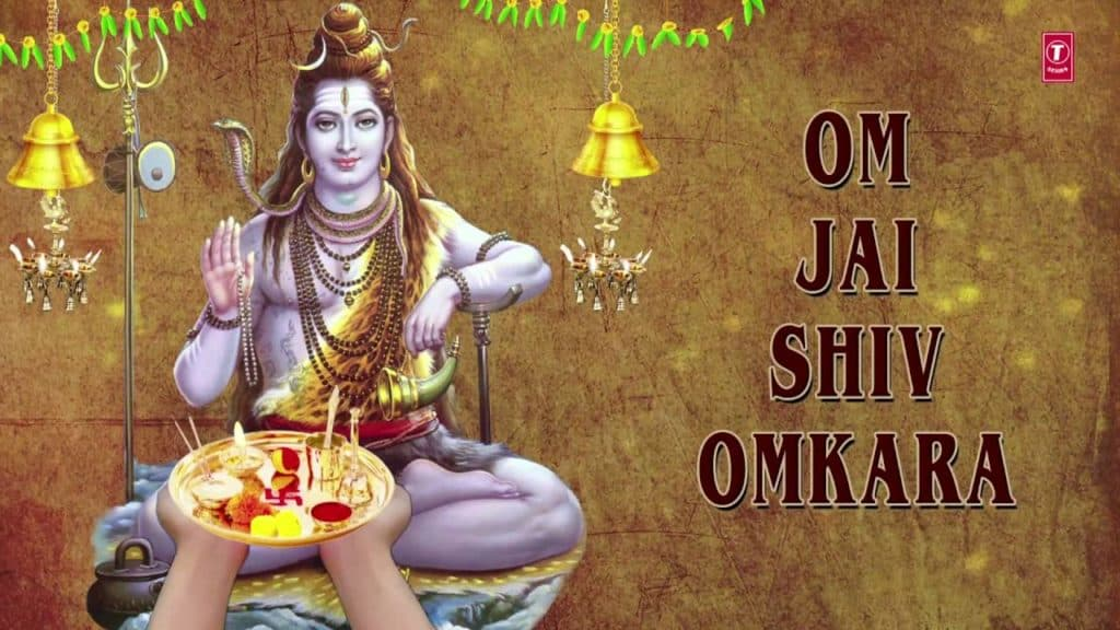Om Jai Shiv Omkara Lyrics In Hindi