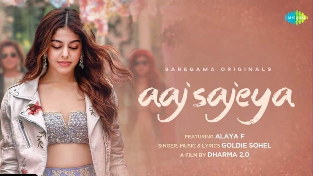 Aaj Sajeya Lyrics In Hindi - Goldie Sohel